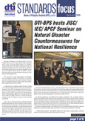 Standards Focus Mar-Apr 2019 Issue v1_Page_1.png